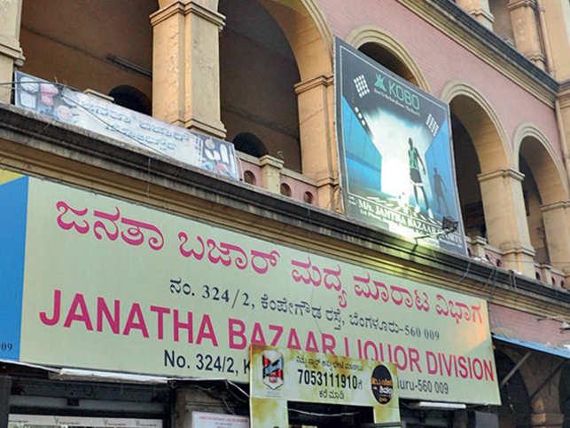 Bengaluru's Janatha Bazaar is facing demolition