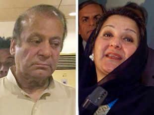 See Nawaz Sharif's emotional farewell to wife Begum Kulsoom
