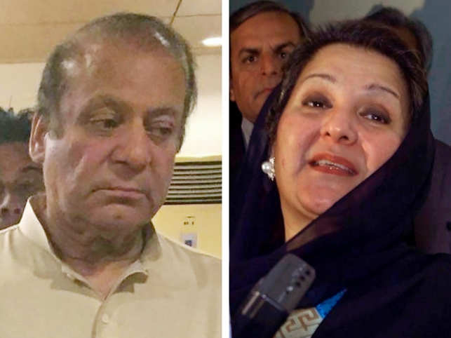 See Nawaz Sharif's emotional farewell to wife Begum Kulsoom