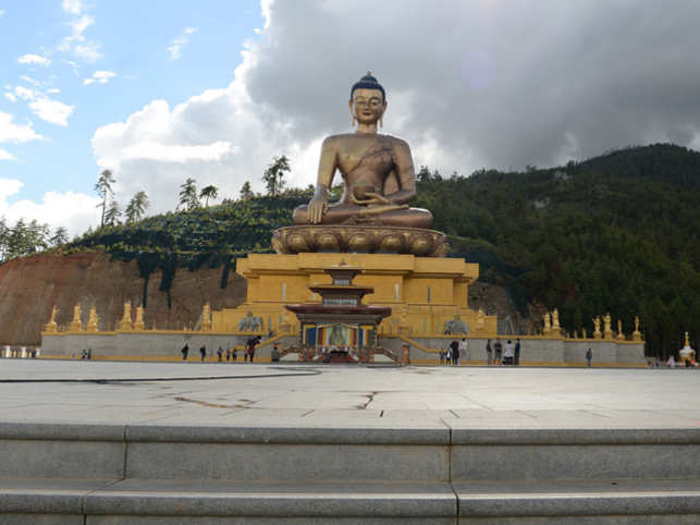 statute of the Buddha Dordenma in Kuensel Phodrang Nature Park in Thimphu