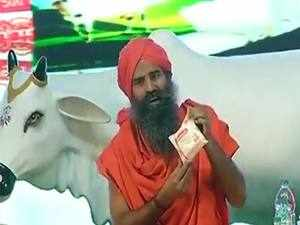 Watch: Baba Ramdev's Patanjali launches five dairy products