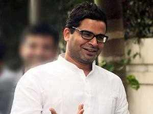 Patna: Election strategist Prashant Kishor joins Nitish Kumar's JD(U)
