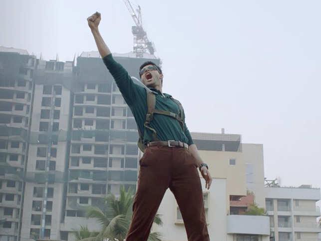 'Mard Ko Dard Nahi Hota' wins top award at TIFF