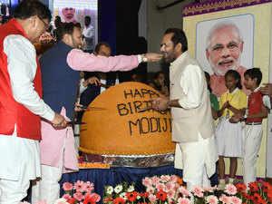 568 kilo ladoo unveiled on PM Modi's birthday