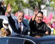 Major takeaways of Pyongyang summit