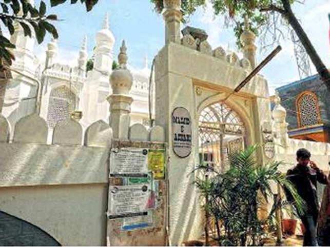 Persian Shia Cemetery