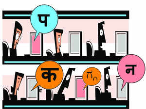 tweeting in hindi gaining popularity in india us study the