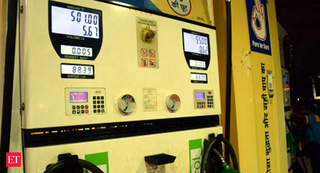 Petrol Price | Crude Oil Price: Oil goes high, government