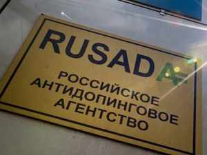 Russia's anti-doping agency reinstated