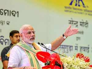 Odisha: PM Modi inaugurates Jharsuguda airport