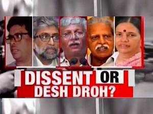 SC Bhima-Koregaon verdict: No relief for arrested activists