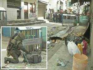 Kolkata: One killed, several injured in a blast at Dum Dum
