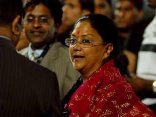 Vasundhara-bccl