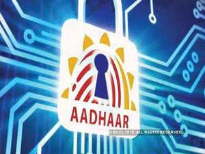 aadhaar-BCCL