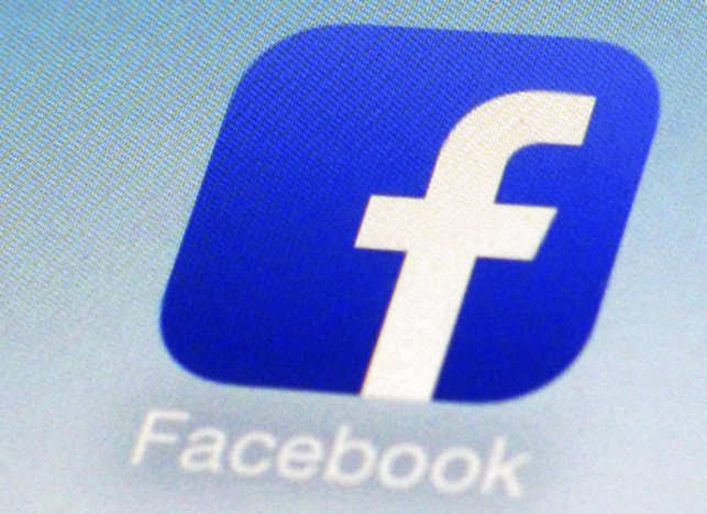 Facebook Discrimination Complaint
