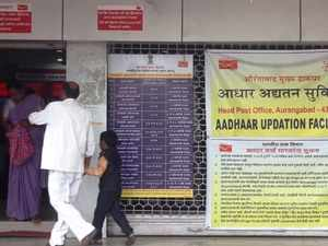 How to change the address in your Aadhaar card