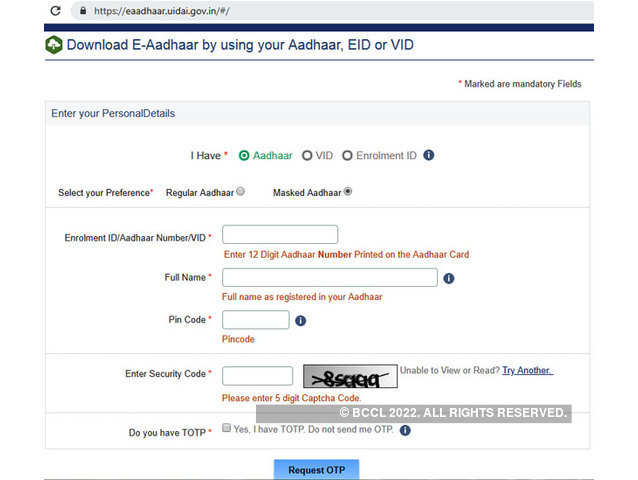 aadhar card download with name