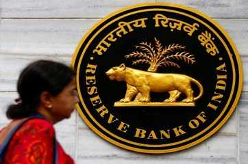RBI MPC minutes highlight risk of inflation spike