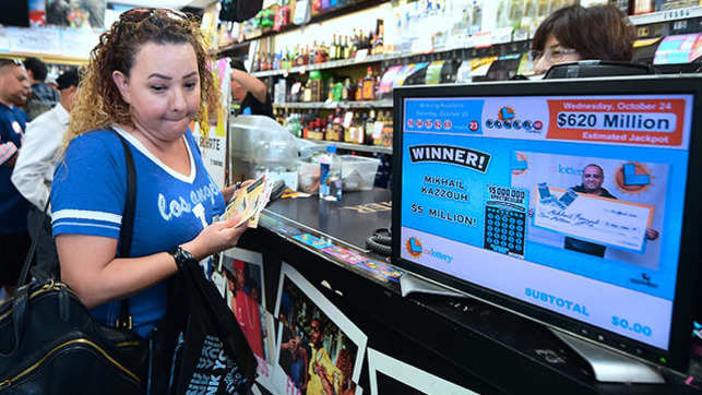 $1.6 bn Mega Millions Jackpot Numbers Revealed; No Winner Yet
