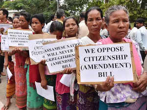 Assam Citizenship Amendment Bill