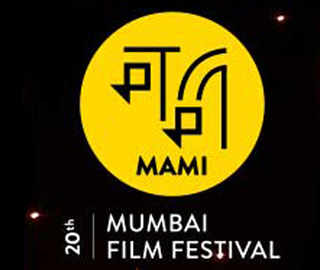 MAMI stands strong amidst #MeToo storm, plans to show solidarity with special programme