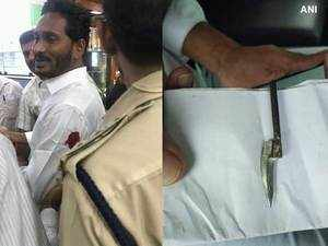 YSRCP chief Jaganmohan Reddy stabbed on the arm at Vizag Airport