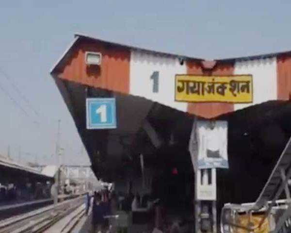 Naxals threaten to blow up Gaya Junction railway station, security tightened