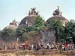 ayodhya-case
