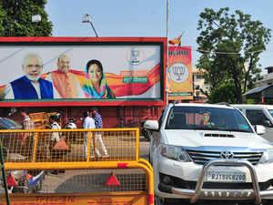 Rajasthan-BJP-bccl