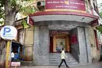 A Punjab National Bank (PNB) branch in Mumbai