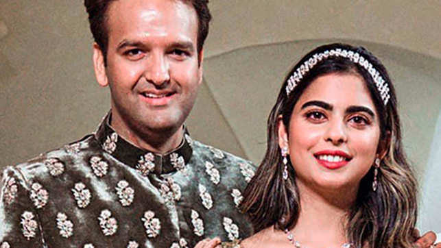 Watch: Isha Ambani and Anand Piramal wedding invite is all things royal