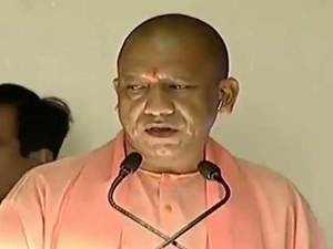 CM Yogi renames Lucknow stadium after Atal Bihari Vajpayee