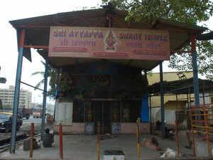 Ayyappa-temple-bccl