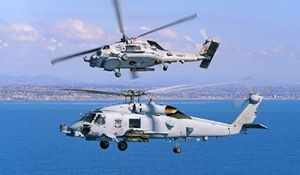MH-60 Choppers