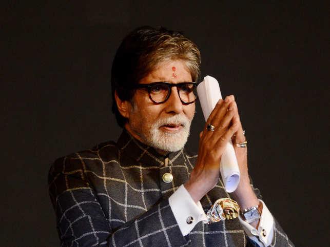 Film superstar Amitabh Bachchan receives Sayaji Ratna Award