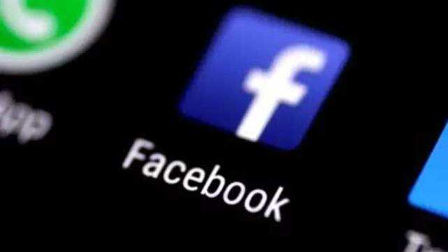 Watch: You can now track how much time you spend on Facebook!