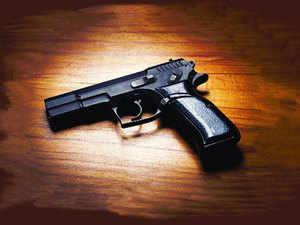 Gun-BCCL