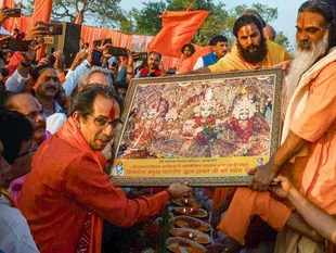 Announce date for Ram temple construction: Uddhav Thackeray to Centre