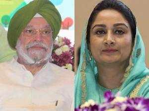 Kartarpur Corridor: Harsimrat Kaur Badal, Hardeep Singh Puri leave for Pakistan