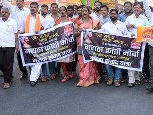 Maharashtra assembly clears Maratha Reservation Bill unanimously
