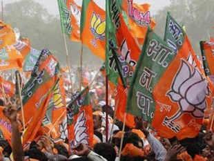 Chattisgrah-BJP