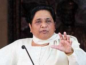 We have decided to support Cong in Madhya Pradesh, says BSP Chief Mayawati