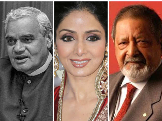 The world lost more than a few stars in 2018. Many celebrities died this year, breaking millions of hearts. From the '90s heart-throb, Sridevi to Anthony Bourdain, there were some legends that left us this year. Here's a look at all the people we lost. (In Pic: From left, Atal Bihari Vajpayee, Sridevi, VS Naipaul.)