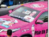 'Truck took away votes meant for TRS car'