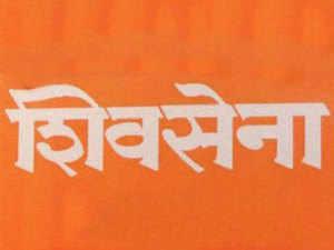 Shiv-Sena-BCCL