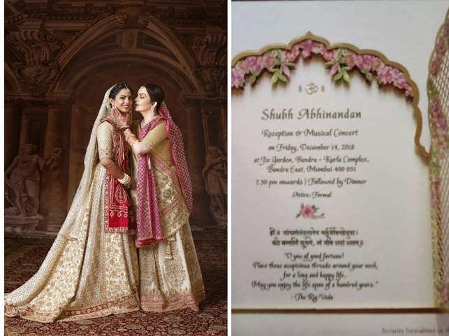 Isha Anand Reception After Lavish Wedding Ambanis To Host