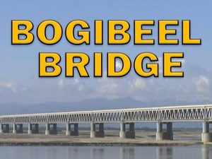 Bogibeel Bridge, India's longest, to be inaugurated by PM Modi after 21 years