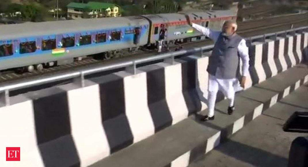 Bogibeel Bridge: PM Modi opens India's longest railroad bridge