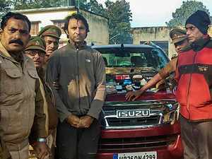 Jyoti Randhawa arrested on poaching charges in Bahraich