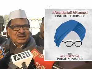 'The Accidental Prime Minister' movie is BJP's game, they are using tactics: PL Punia